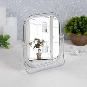 Зеркало настольное, зеркальная поверхность — 15,5 ? 18 см, цвет прозрачный