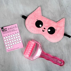 Набор с массажером и повязка для глаз «Для сладких снов», розовый, 16 х 24 см