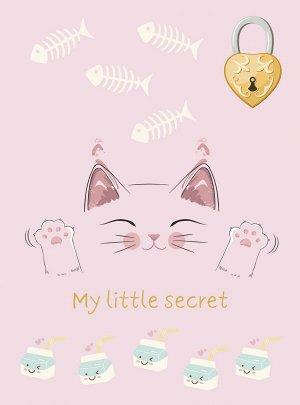 Блокнот с замочком. Ласковый котенок (в подарочном коробе, 160 стр., цветной)