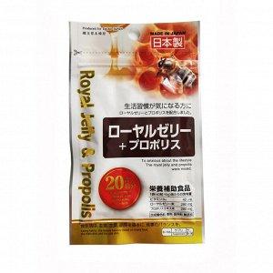 Пищевая добавка Daiso Royal Jelly and Propolis- Маточное молочко и Прополис