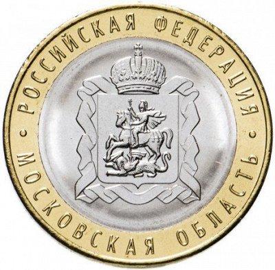 Монеты, купюры. Нумизматам на подарки!  — Биметаллические монеты — Монеты