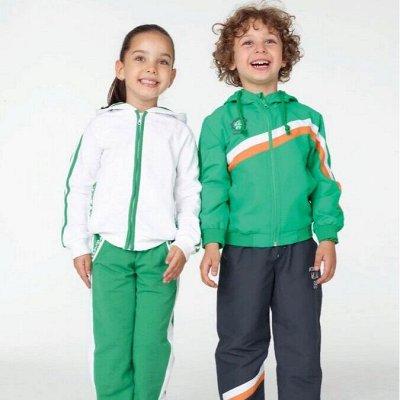 Спортивная одежда ТМ Addic и Red-n-Rock's для всей семьи! — Спортивные костюмы - Детям — Спортивные костюмы