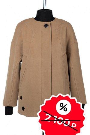 01-08987 Пальто женское демисезонное SALE Пальтовая ткань Песок