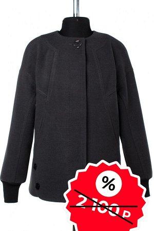 01-08983 Пальто женское демисезонное SALE Пальтовая ткань темно-серый