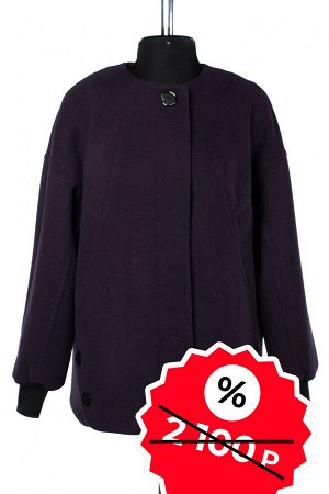 01-08969 Пальто женское демисезонное Пальтовая ткань Баклажан