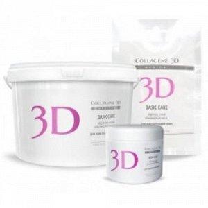 Коллаген 3Д Альгинатная маска для лица и тела с розовой глиной 1200 г (Collagene 3D, Basic Care)