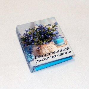 Магнит мини-книжка том 63 единственной маме на свете