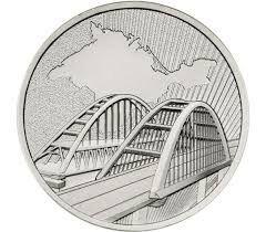 Монеты, купюры. Нумизматам на подарки!  — Другое.Монеты РФ — Монеты