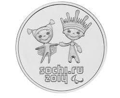 Монеты, купюры. Нумизматам на подарки!  — Олимпийские игры.Сочи — Монеты