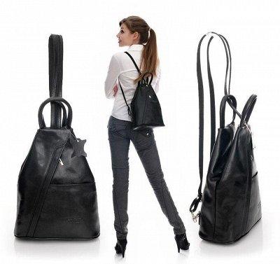 Стильные Кожаные сумки, кошельки и ремни, Италия,ХИТЫ!авг