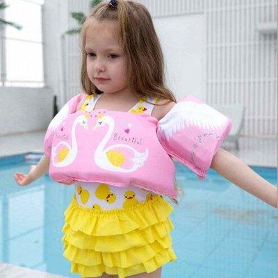 Купальники взрослые и детские, акватапки, плавки, кепки — Жилеты для плавания — Аксессуары для пляжа