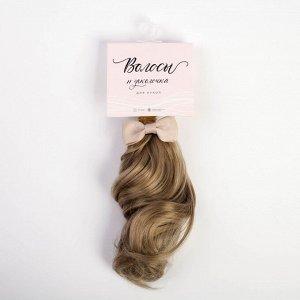Волосы-тресс омбре волны, 25 х 150 см
