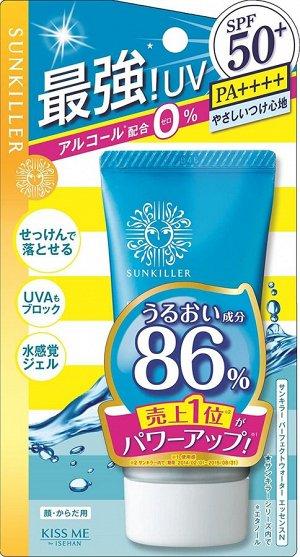 KISS ME Sunkiller Essence SPF50+ PA++++ - солнцезащитная эссенция с максимальной степенью защиты