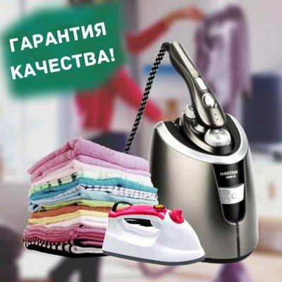 Лучшие! Товары для Вас, вашей кухни и дома из Южной Кореи.  — Паровая техника (швабры, пароочистители, отпариватели). — Пароочистители и стеклоочистители