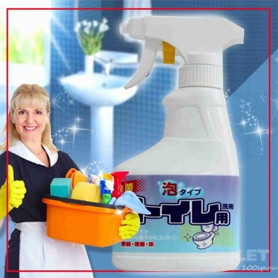 Любимая Япония, Корея, Тайланд.!Ликвидация! Скидки!  — Rocket Soap  - чистящие крема Свежий приход. НОВИНКИ! — Чистящие средства