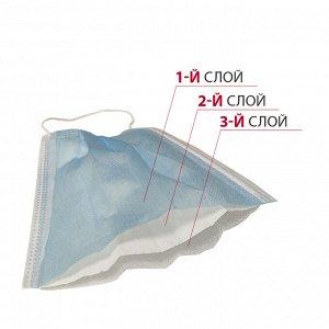 Защитная маска 3х-слойная 50 шт. с металлическим фиксатором