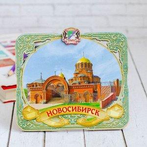 Панно «Новосибирск» (с подвесом и подставкой)