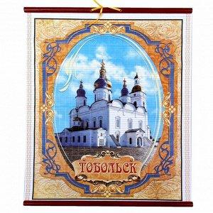 Панно настенное «Тобольск»