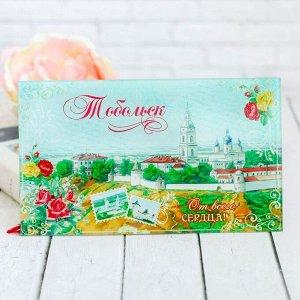 Настольная картина «Тобольск»