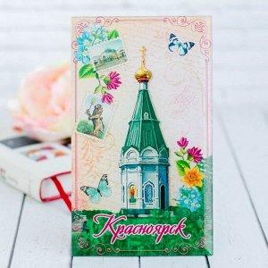 Настольная картина «Красноярск»