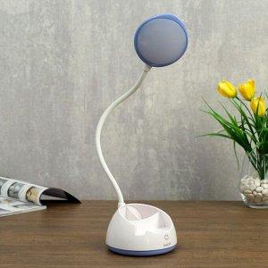 Лампа настольная сенсорная 23777/1 LED 8Вт USB АКБ белый-сиреневый 13х13х37 см