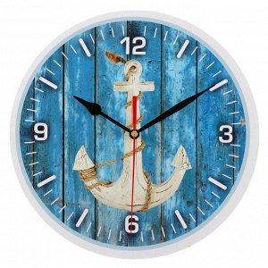 """Часы настенные, серия: Море, """"Якорь"""", 24 см"""