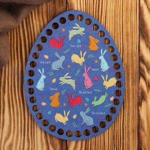 """Заготовка для вязания """"Яйцо. Разноцветные зайки на фиолетовом"""" 14х18 см"""