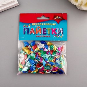 "Пайетки декоративные ""Листочки 2"" набор 20 гр"