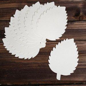 Основа для творчества и декора «Лист», набор 10 шт., размер 1 шт: 20?13,5 см