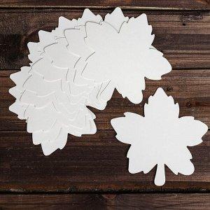 Основа для творчества и декора «Кленовый лист», набор 10 шт., размер 1 шт: 15,5?15,5 см