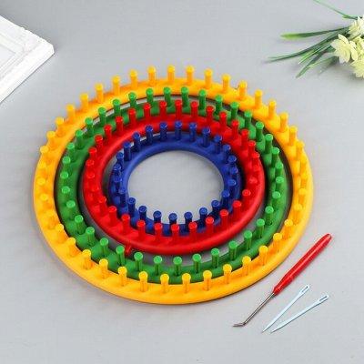 🌈Хобби-Маркет. Аксессуары для вязания, шитья, вышивания!✨ — Наборы инструментов для творчества — Хобби и творчество