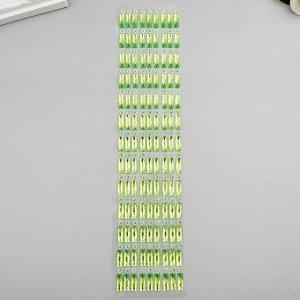 Декоративная самоклеящаяся лента из страз длина 270мм, ширина 15-20мм.