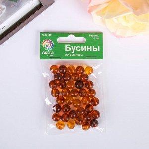 """Бусины """"Янтарь"""", 20 г, набор 35 шт."""