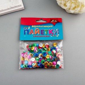 """Пайетки декоративные """"Хризантемы"""" набор 20 гр"""