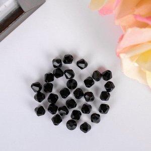 Бусины стеклянные (набор 30 шт), 6х6 мм  чёрные