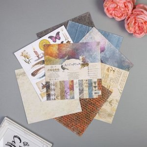 "Набор бумаги для скрапбукинга ""Алхимия"" 8 листов 20х20 см, 190 гр/м2"