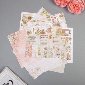 """Набор бумаги для скрапбукинга """"Любимые рецепты"""" 8 листов 20х20 см, 190 гр/м2"""