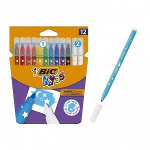 Цветные фломастеры 10 цветов и 2 обесцвечивающих, детские, стираемые, BIC Kids Magic