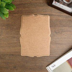 Панно для декора из МДФ 18х13,2 см