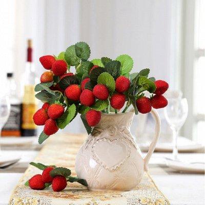№30 ХозМаркет. Новинки! Все для дома.  — Цветы и фрукты искусственные — Интерьер и декор