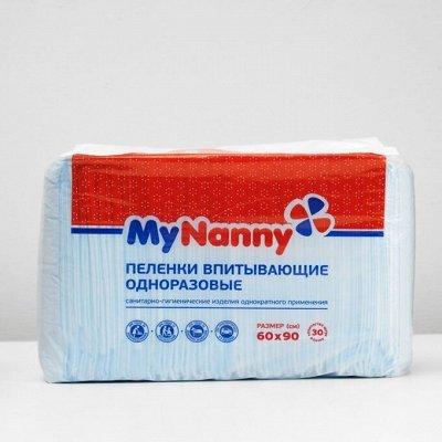 Лечебные и профилактические товары — Товары по уходу за больными — Защитные и медицинские изделия