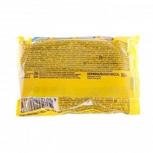 Антипятин мыло для экстра-сложных пятен