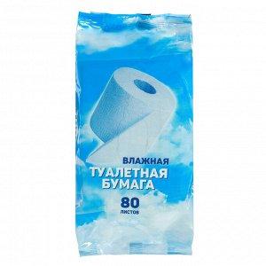 Влажная туалетная бумага Day Spa, 80 шт
