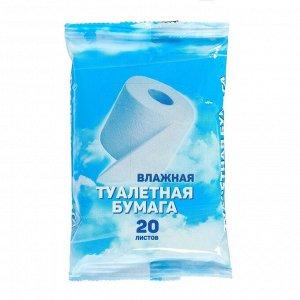 Влажная туалетная бумага Day Spa, 20 шт