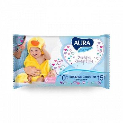 Лечебные и профилактические товары — Средства гигиены для малышей — Защитные и медицинские изделия