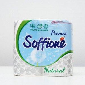 Туалетная бумага Soffione Premio, 3 слоя, 4 рулона