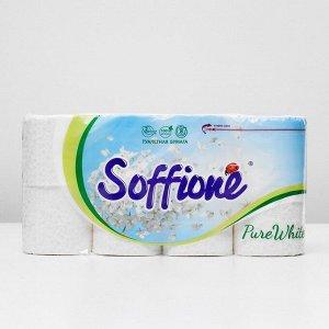 Туалетная бумага Soffione Pure White, 2 слоя, 8 рулонов