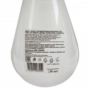 Антибактериальное жидкое мыло с маслом чайного дерева, 300 мл