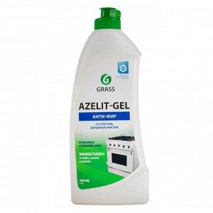 Чистящее средство Azelit-gel, анти-жир, 500 г