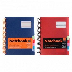 Бизнес-Блокнот А4, 200 листов, ULTIMATE BASICS, на гребне, пластиковая обложка, с разделителями, микс